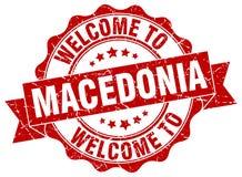 Macedonia round ribbon seal Royalty Free Stock Photos
