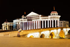 Macedonia Square. Museum of Archaeology, Macedonia Square, Skopje Stock Images