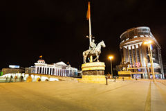 Macedonia Square Stock Photography