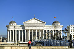Macedonian archaeological museum Stock Photography