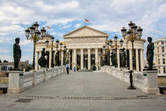 Macedonian Archaeological Museum Royalty Free Stock Photography