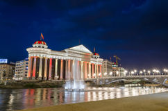Macedonian capital city Skopje Royalty Free Stock Photo