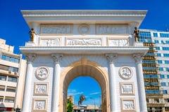 Macedonian gate Royalty Free Stock Photos