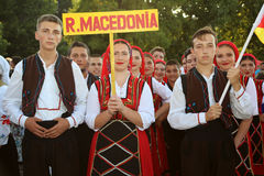 Macedonian group of dancers in traditional costumes