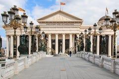 Macedonisch archeologisch museum in Skopje stock foto