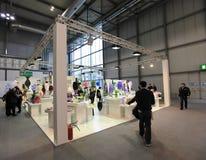 Macef, exposition à la maison internationale 2011 d'exposition Image libre de droits