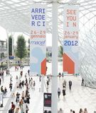 Macef, exposition à la maison internationale 2011 d'exposition Image stock