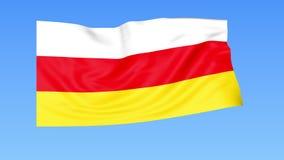 Machać chorągwiany Południowy Ossetia, bezszwowa pętla Dokładny rozmiar, błękitny tło Część wszystkie kraje ustawiający 4K ProRes royalty ilustracja