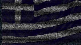 Machać flaga Grecja zrobił tekstów symbole na ekranie komputerowym Konceptualna loopable animacja ilustracji
