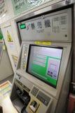 Machine automatique de billet photographie stock