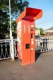 machine de café de vente Image stock