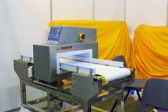Machine de détecteur de métaux de nourriture Image stock