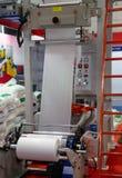 Machine enflée de film photo stock