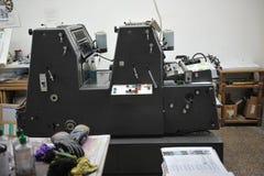 Machine excentrée Photos libres de droits