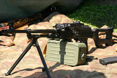 Machine gun. With cartridge Royalty Free Stock Photo