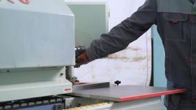 Machines de travail du bois d'innovation clips vidéos