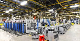Machines of a large printing plant - printing of daily newspaper. S Stock Photo