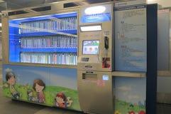 MachineTaipei Taiwan da biblioteca alugado do livro Imagem de Stock