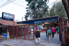 Machu Picchu Train Station, Travel Royalty Free Stock Photo