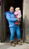 macierzysty dziecko portret Zdjęcia Royalty Free