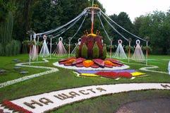 Macizo de flores artístico decorativo Imagen de archivo