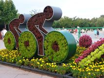 Macizo de flores original en el parque olímpico de la ciudad de Beidaihe Imagen de archivo libre de regalías