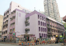 香港MacLehose Centre夫人 图库摄影