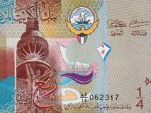 Macro 2014, argent quart de billet de banque de dinar du Kowéit 1/4 koweitien Photos libres de droits