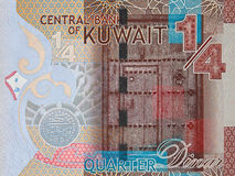 Macro 2014, argent quart de billet de banque de dinar du Kowéit 1/4 koweitien Images libres de droits