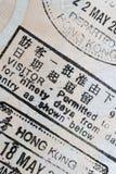China, Chinese Hong Kong visitor permit visa passport stamp Royalty Free Stock Photography