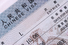 Chinese Visa document, passport page, travel permit Stock Photography