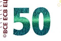 Macro colpo di una fattura dell'euro cinquanta che mostra il numero cinquanta con  Immagini Stock