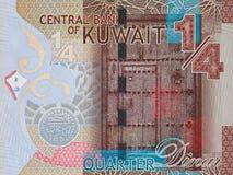 Macro cuarta 2014, dinero kuwaití del billete de banco del dinar de Kuwait 1/4 Imágenes de archivo libres de regalías