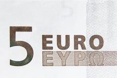 Macro III de la nota del euro 5 Imagen de archivo libre de regalías