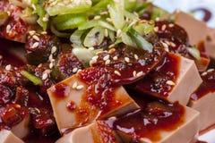 Macro image of Korean side dish. Royalty Free Stock Photo