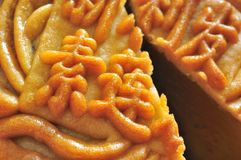 Macro of mooncake texture Royalty Free Stock Photo