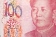 Macro-ontsproten voor Renminbi (RMB), 100 honderd dollars. Royalty-vrije Stock Foto's