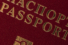 Macro passport Royalty Free Stock Photos