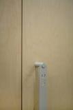 Macro photo of door handle Stock Photo