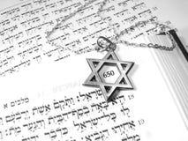 Macro religiosa ebrea 3 di simboli Fotografia Stock