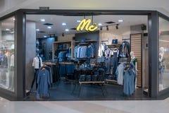 Macshop in Mode-Insel, Bangkok, Thailand, am 22. März 2018 lizenzfreie stockfotografie