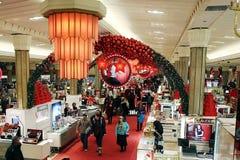 Macys Weihnachtsdekoration stockbilder