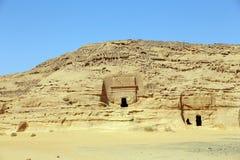 Mada`in Saleh Stock Photo