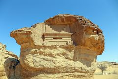Mada`in Saleh Stock Images