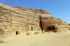 Mada`in Saleh Stock Photography
