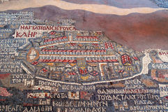 Madaba, Jordan, Middle East. Madaba, 05/10/2013: the Madaba Mosaic Map, a map with hills, valleys and towns in Palestine and the Nile Delta dating from the 6th Stock Image