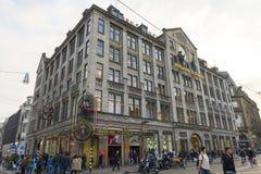 Madame Tussauds Amsterdam Image libre de droits
