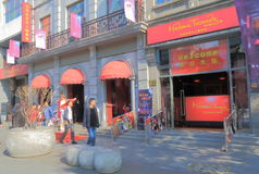 Madame Tussauds Beijing China photographie stock libre de droits