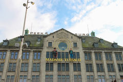 Madame Tussauds museum in Amsterdam, the Netherlands Royalty Free Stock Photo