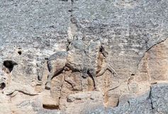 The Madara Rider. Is an early medieval large rock relief, Bulgaria, UNESCO World Heritage Site Royalty Free Stock Photo